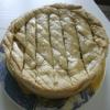 Recette Baklawa (Dessert - Etranger)