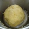 Recette Pâte Brisée (Dessert - Gastronomique)