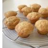 Recette Gâreaux aux Amandes  (recette d'Adrian) (Dessert - Enfants)
