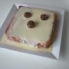 Recette Carré aux Chocolats et aux Marrons (Dessert - Régional)