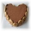 Recette Coeur de Sublime au Chocolat (pour la Saint Valentin) (Dessert - Gastronomique)