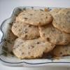 Recette Coockies aux Pépites de Chocolat (Dessert - Cuisine familiale)