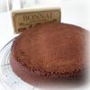 Gâteau au Chocolat BONNAT   et ses Fraises