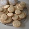 Recette Amarettis (Dessert - Cuisine familiale)