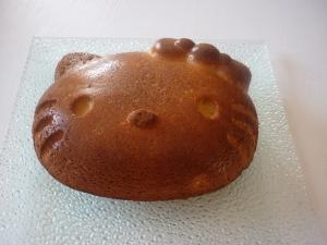 Hello Kitty en Gâteau - image 3