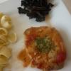 Recette Tranches de Porc à la Pulpe de Tomates (Plat principal - Cuisine familiale)