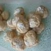 Recette Amarettis (Dessert - Entre amis)