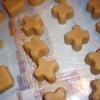 Recette Caramels à la Crème (Dessert - Enfants)