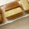 Recette Gâteaux aux Marrons Glacés (Dessert - Gastronomique)