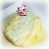 Recette Bûche Glacée aux Fruits de la Passion et Pistaches (Dessert - Gastronomique)