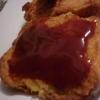 Recette Brioche Perdue à la Gelée de'Eglantines (Dessert - Cuisine familiale)