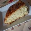 Recette Brioche Rapide (Dessert - Cuisine familiale)
