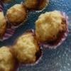 Recette Baisers des Dames ou Baci Di Dama (Dessert - Etranger)